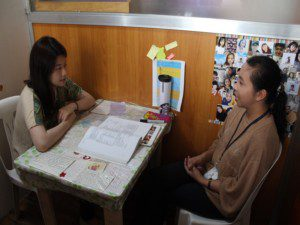 Can I Talk Academy Yangcoセンター /トークイメージ01